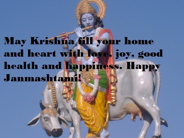 Janmashtami Wishes Messages