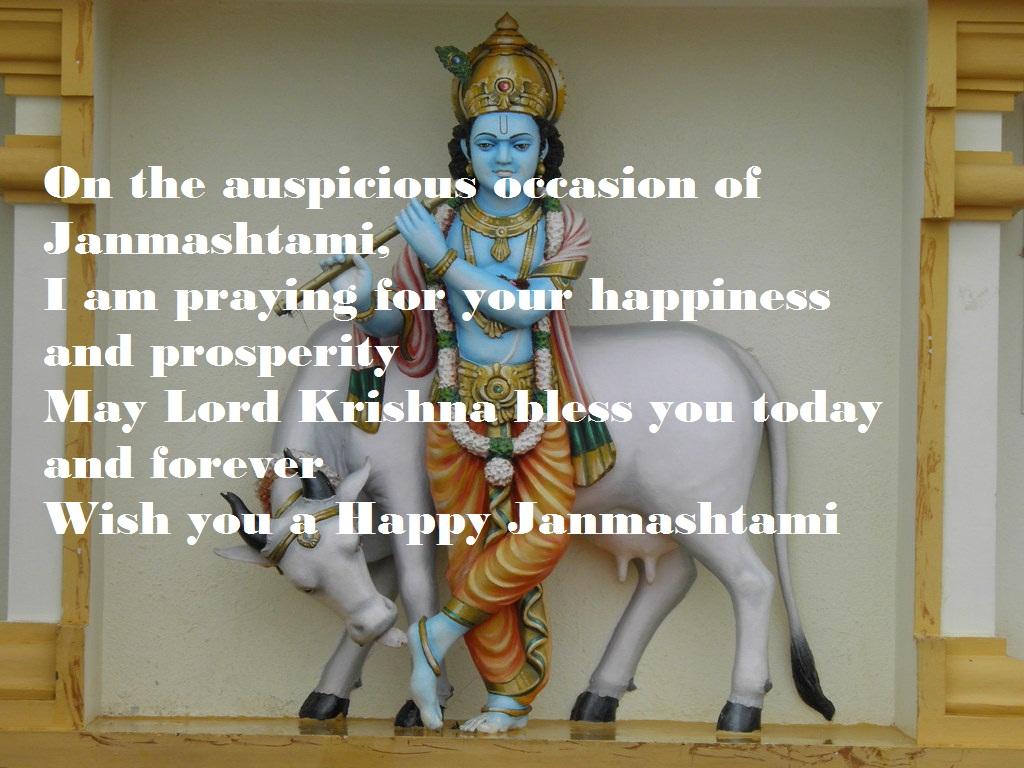 Krishna Jayanthi Wishes