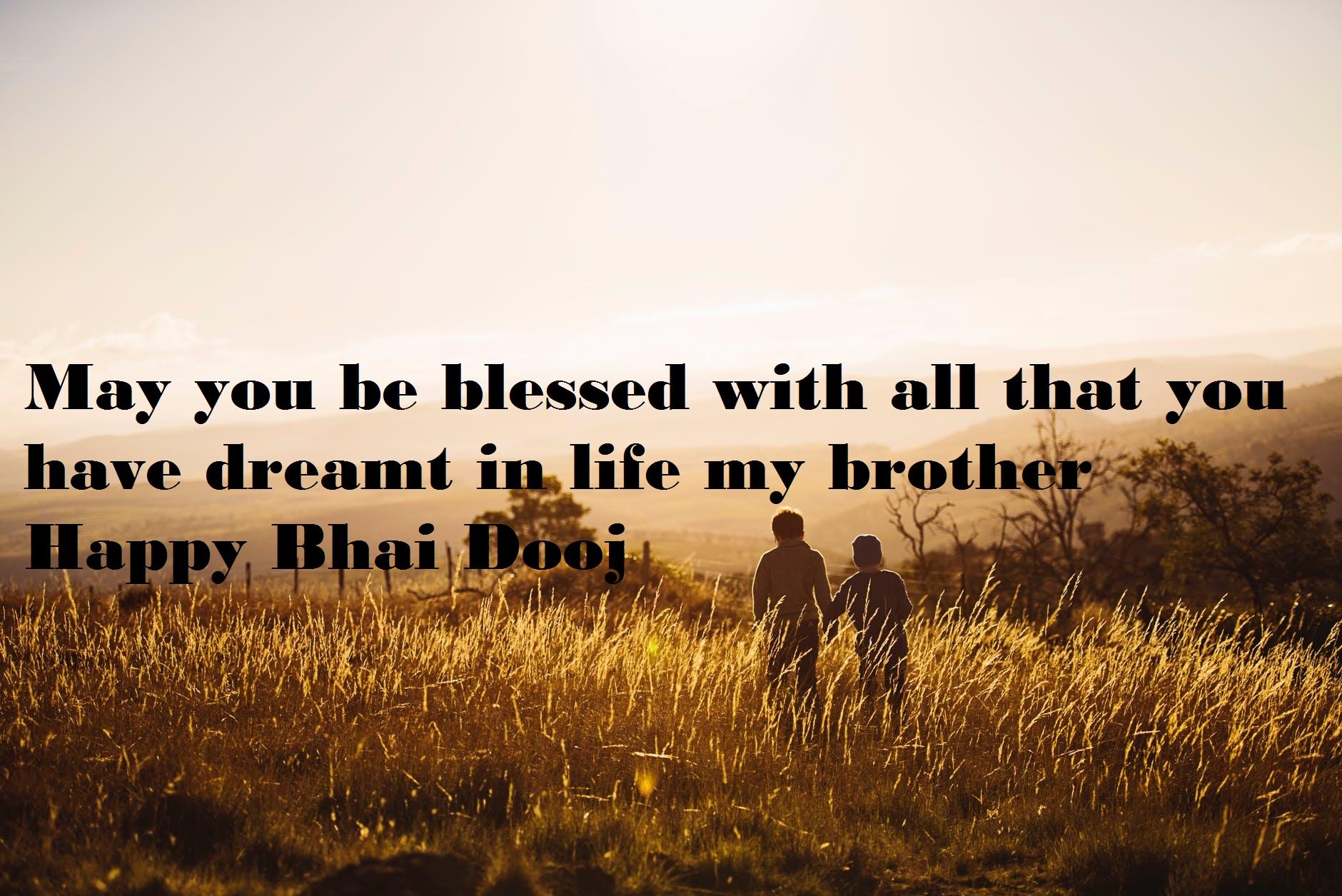 Bhai Phota Wishes