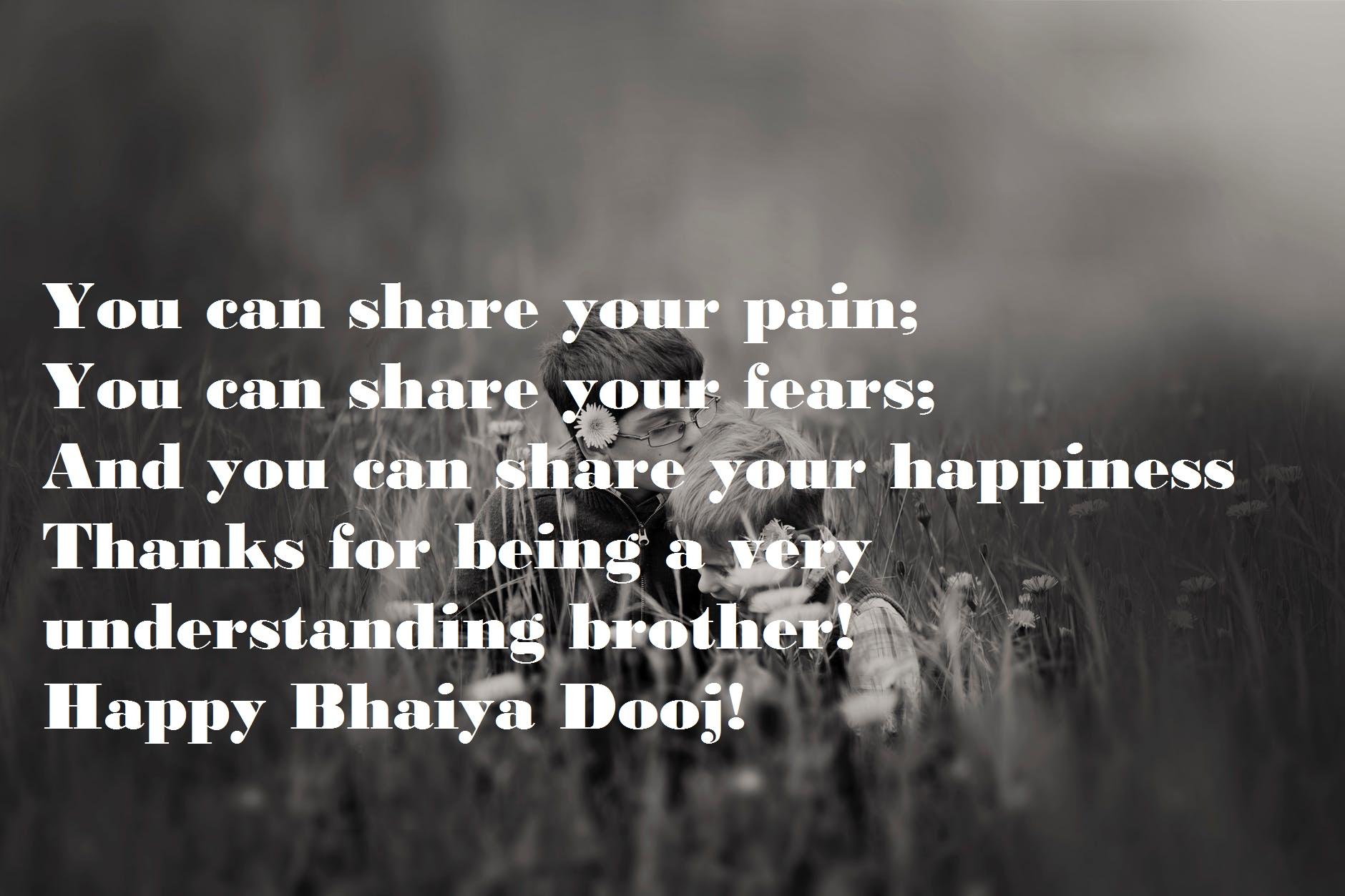 Happy Bhai Dooj Wishes in Hindi