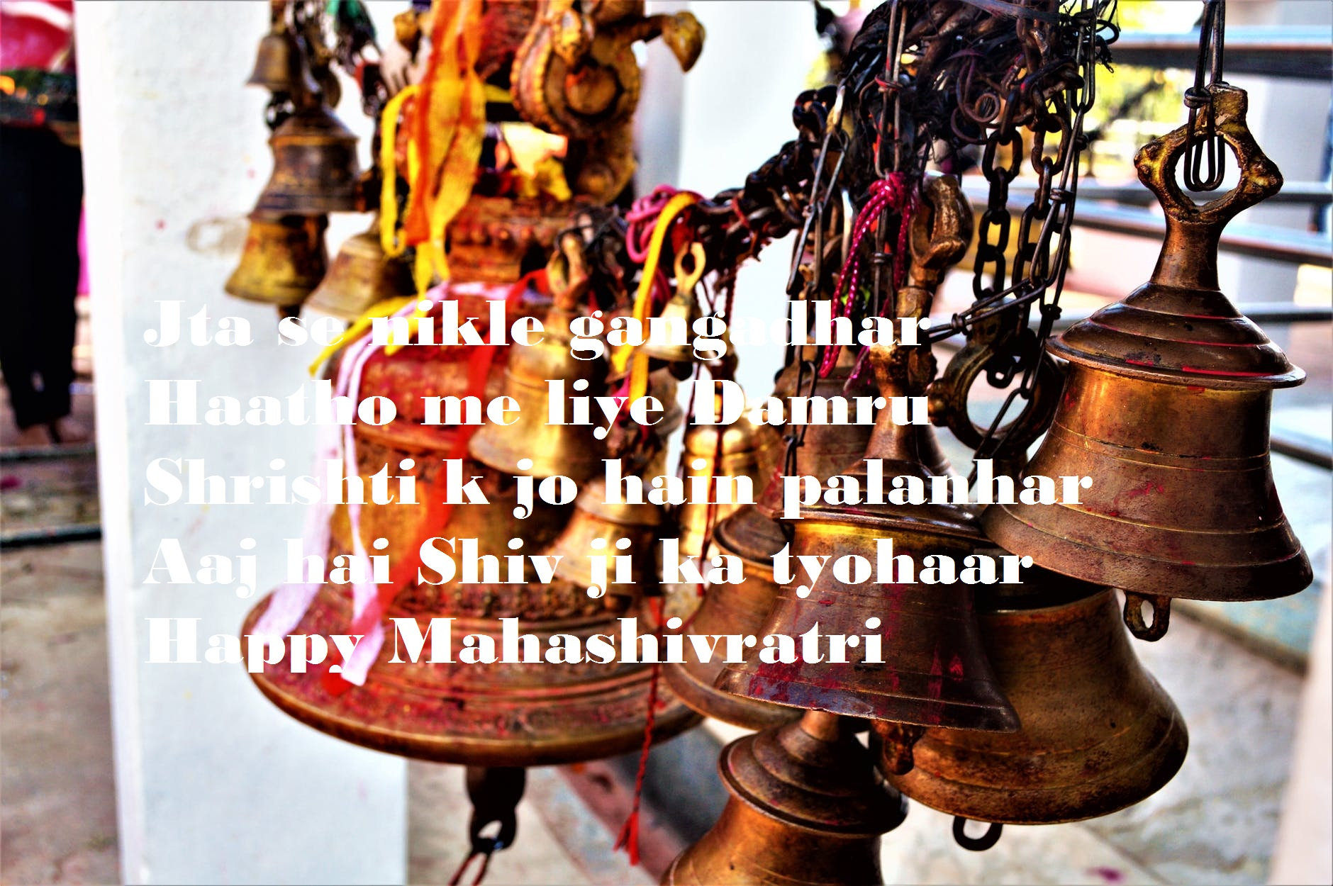 Happy Maha Shivratri Wishes