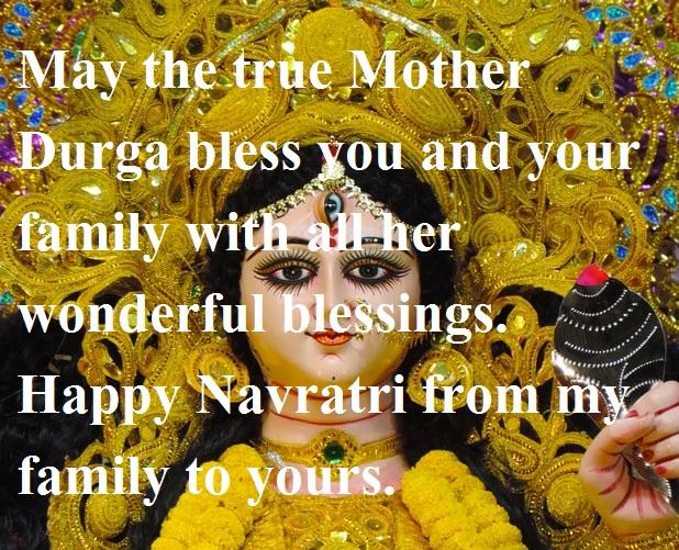 Navratri Wishes to Friends