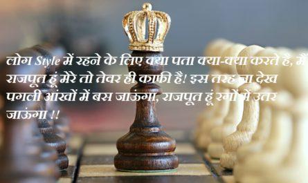 Quotes on Thakur